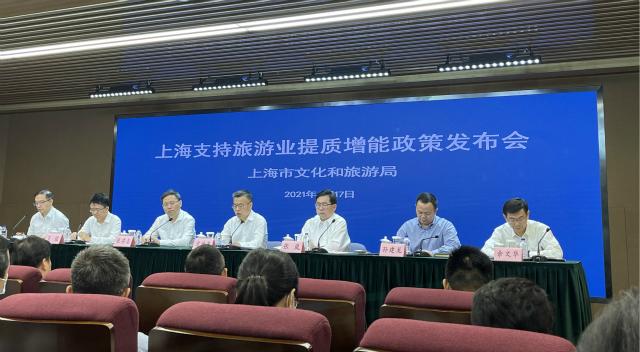 """上海发布旅游业提质增能""""新12条"""",为中小微企业搭建金融服务平台"""