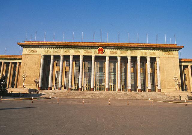 """""""中国共产党同人民想在一起、干在一起""""(百名外国政党政要看中共)"""