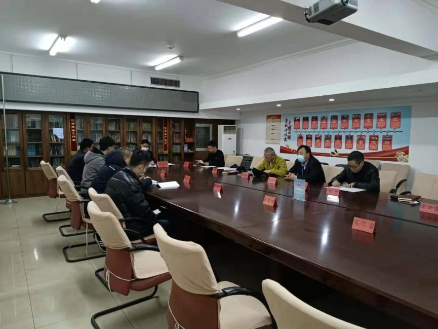 方庄私营个体经济协会党支部2021年度 组织生活会