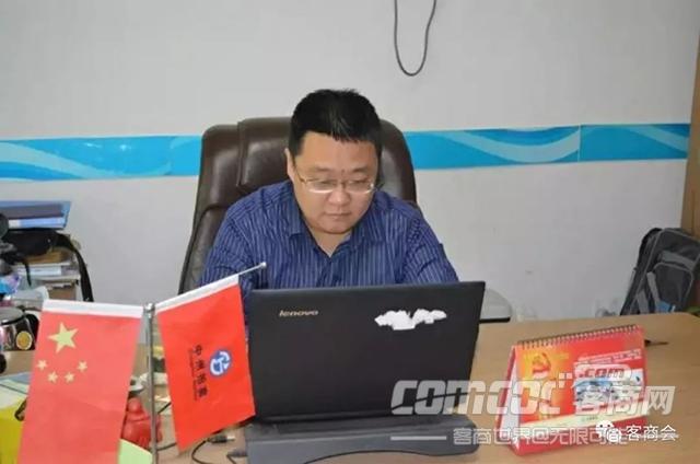 河南省青年客商�f��副���L范�――��新理念、合作共�A