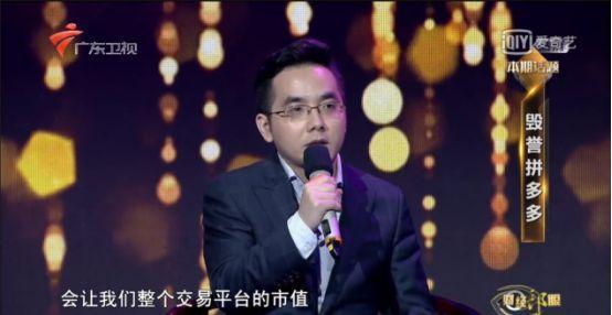 投资家网创始人蒋东文受邀参加《财经郎眼》节目