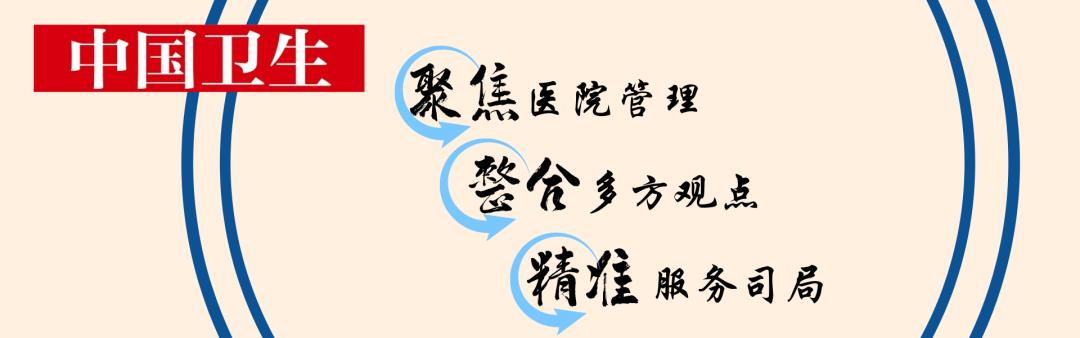 【中国式家庭医生】吴浩:家医,居民身边的医生朋友