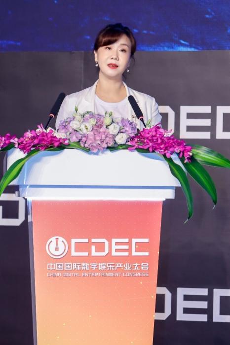 盛趣游戏CEO谢斐:科技守正 游戏从有边界向无界跃进