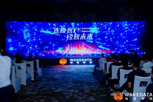 惟客数据两大创始人专访――赋能中国企业走向世界