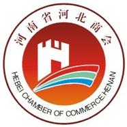 河南省河北商會