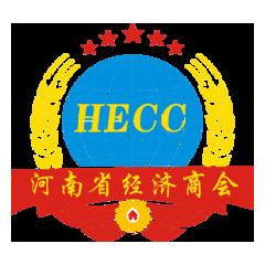 河南省經濟商會