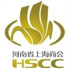 河南省上海商會