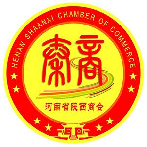 河南省陜西商會