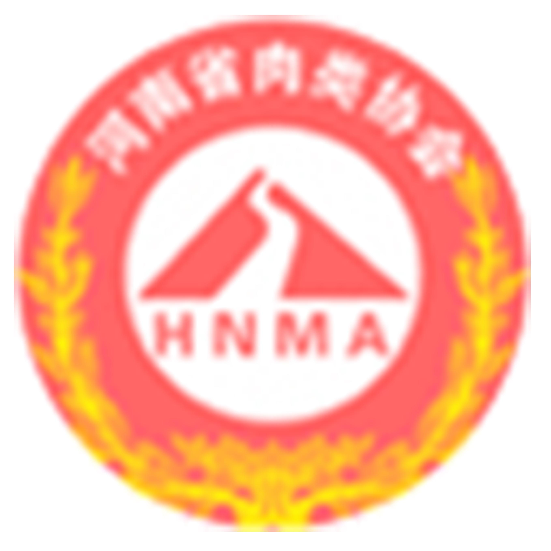 河南省肉类协会