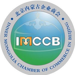 北京内蒙古企业商会