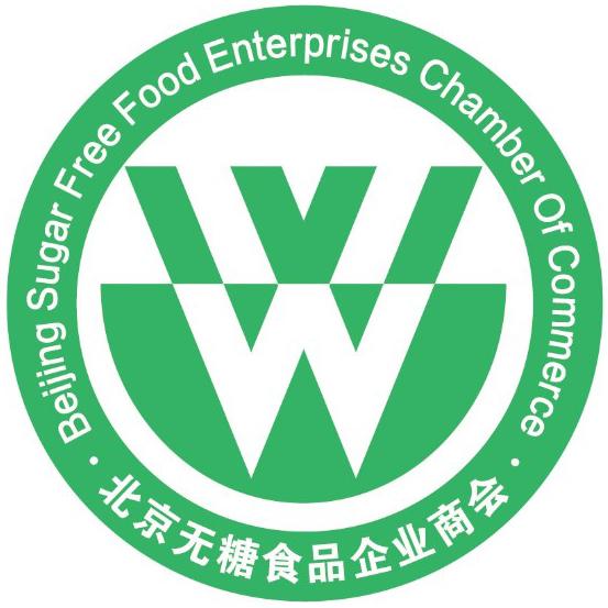 北京无糖食品企业商会