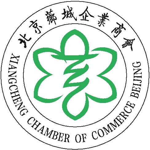 北京芗城企业商会