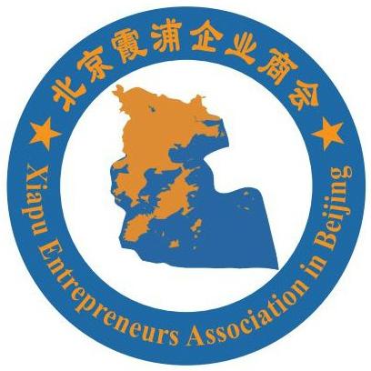北京霞浦企业商会