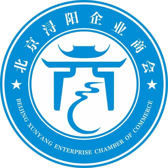 北京浔阳企业商会