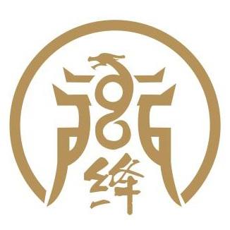 北京新绛商会