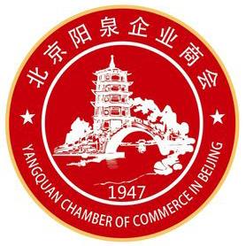 北京阳泉企业商会