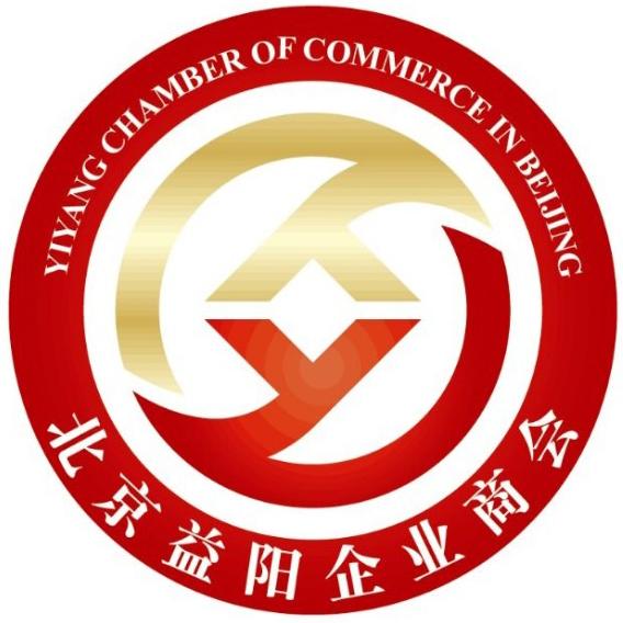 北京益阳企业商会
