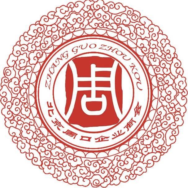 北京周口企业商会