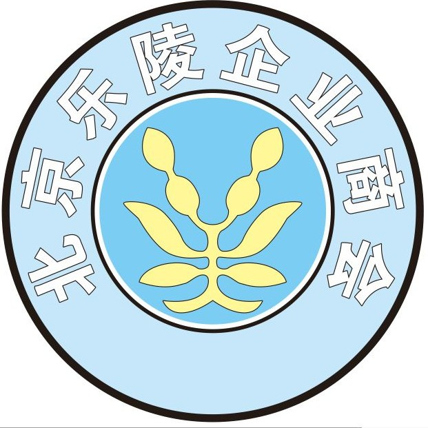 北京乐陵企业商会