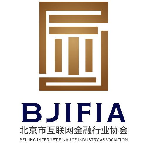 北京市互联网金融行业协会