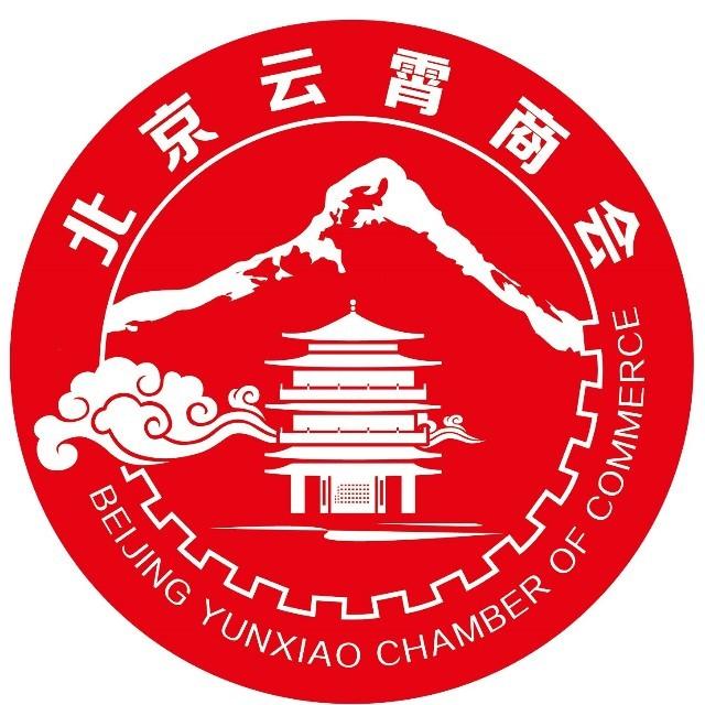 北京云霄企业商会