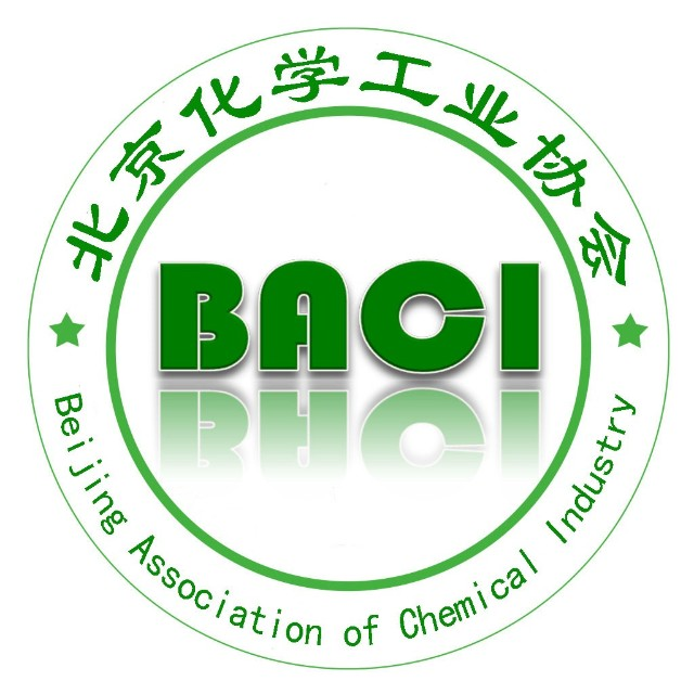 北京化学工业协会