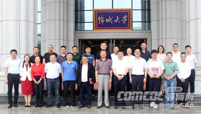 中共�R沂市委常委、�y�鸩坎块L�峰一行�3陶{研四川省山�|商��