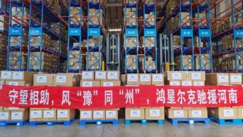 良心逆袭!鸿星尔克成为中国第二大运动品牌