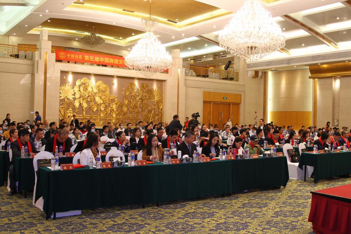 致扬跨境陈宜晖:跨境电商日后需要应用中国商道文化
