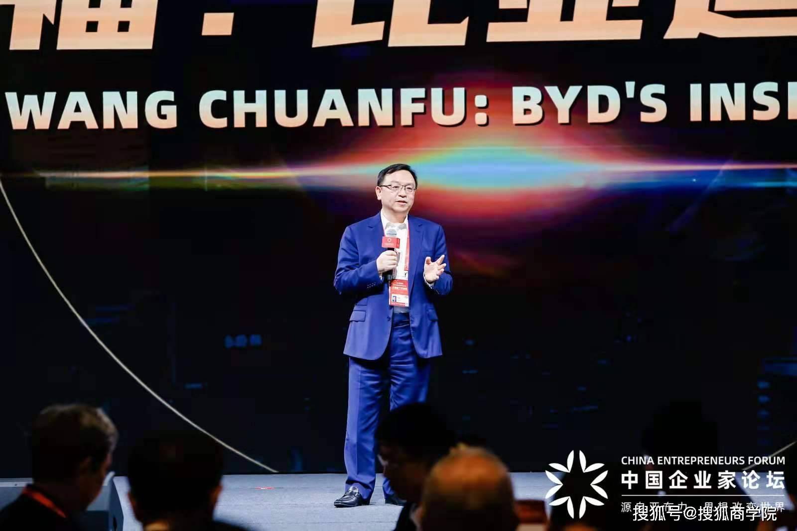 王传福:中国汽车消耗了70%的石油,中国发展电动车比任何国家都有紧迫性