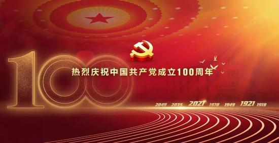 林毅夫:百年未有之大变局与新结构经济学