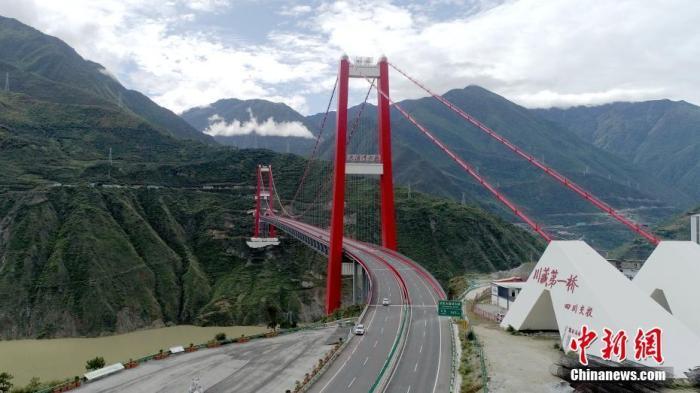 三部门:全面推广高速公路差异化收费 优化收费模式