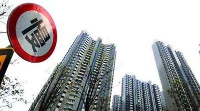 多城叫停第二批集中供地 房企拍地门槛抬高?