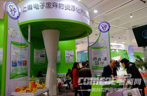 上海���H城市�V�I展�[��UM EXPO