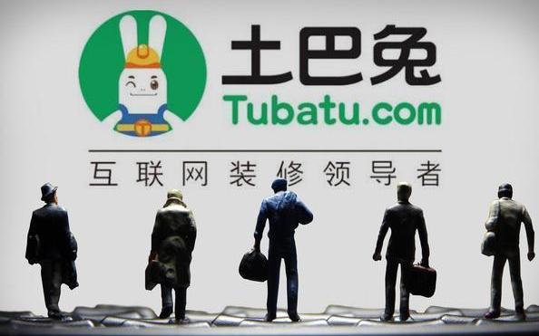 土巴兔闯关IPO隐忧重重:工信部点名 纠纷频发 股东突击入股
