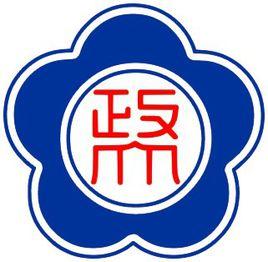 臺灣政治大學商學院戈壁挑戰賽參賽微電影