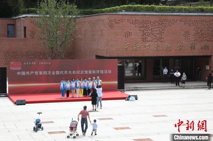 老风貌、新技术、重内容 中共四大纪念馆重新开馆