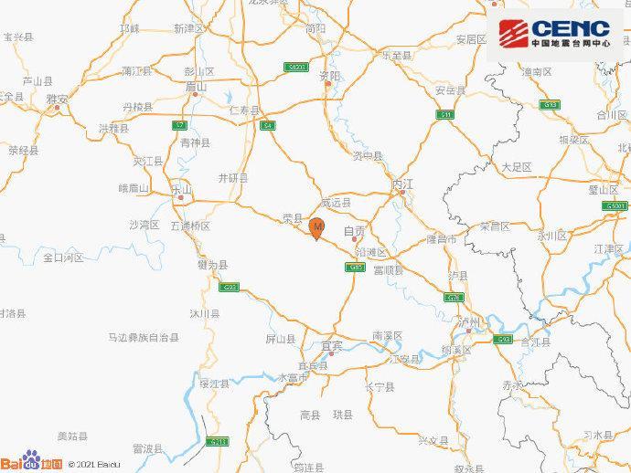 四川自贡市荣县发生3.0级地震 震源深度10千米