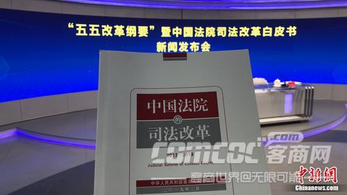 最高法:2013年以�砑m正重大刑事冤假�e案46起