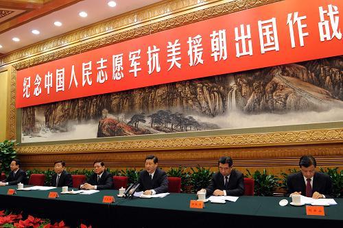 习近平:在纪念中国人民志愿军抗美援朝出国作战70周年大会上的讲话