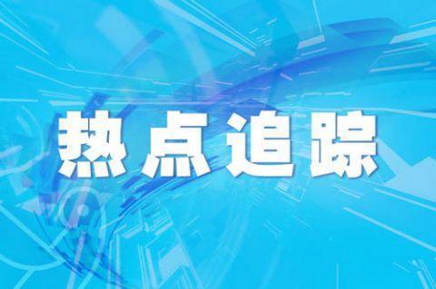 31省份新增新冠肺炎确诊病例28例 其中本土6例均在江苏
