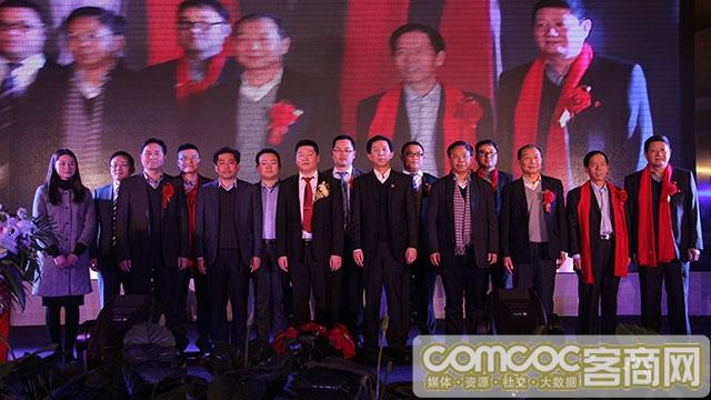携手合作 聚力同行——北京湖口企业商会成立大会在京召开