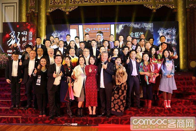 影响时代的力量中乐汇年度盛典在京隆重举行