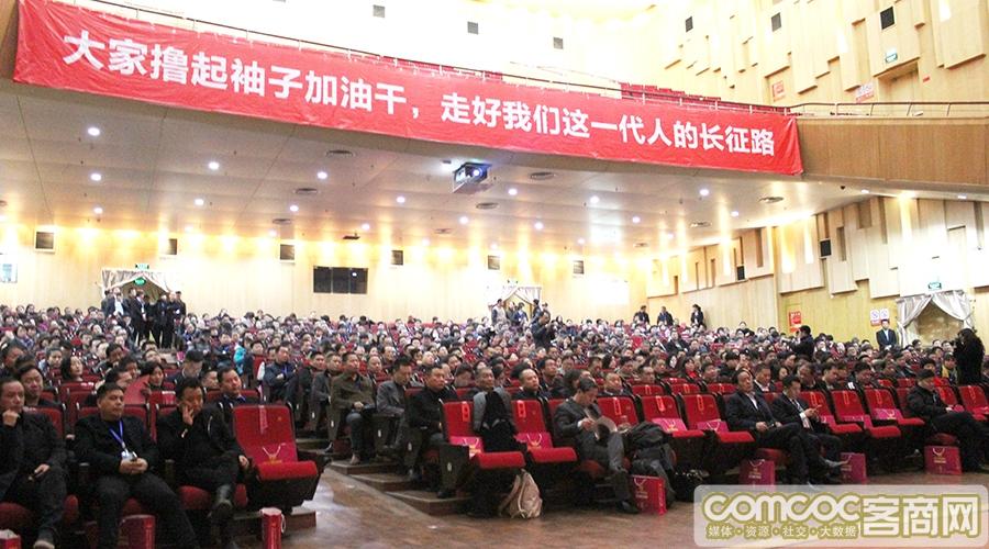 2017中国(浙商)巩义首届互联网+大数据时代高峰论坛