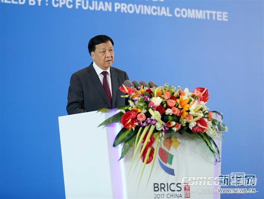 刘云山出席金砖国家政党、智库和民间社会组织论坛并发表主旨讲话