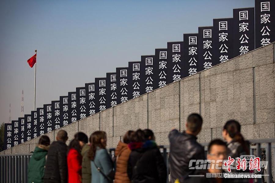 ��家公祭�x式�⑴e行 祭奠南京大屠��30�f遇�y同胞