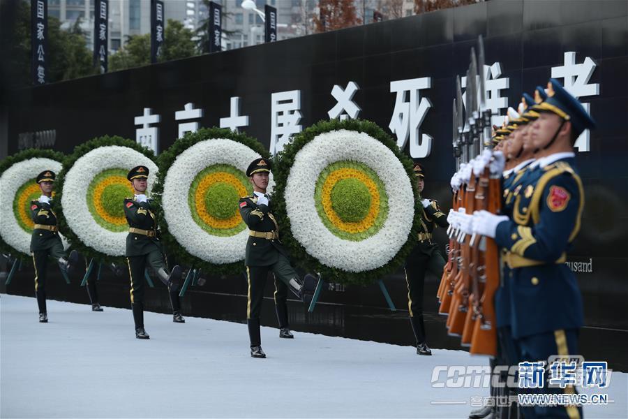南京大屠�⑺离y者��家公祭�x式在南京�e行