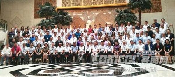 北京桂林企业商会第一次会员大会暨成立大会北京召开
