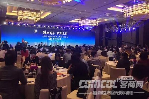 上海市各地在��企�I(商��)�合���Q�么��暨二十周年�c典大��成功�e�k