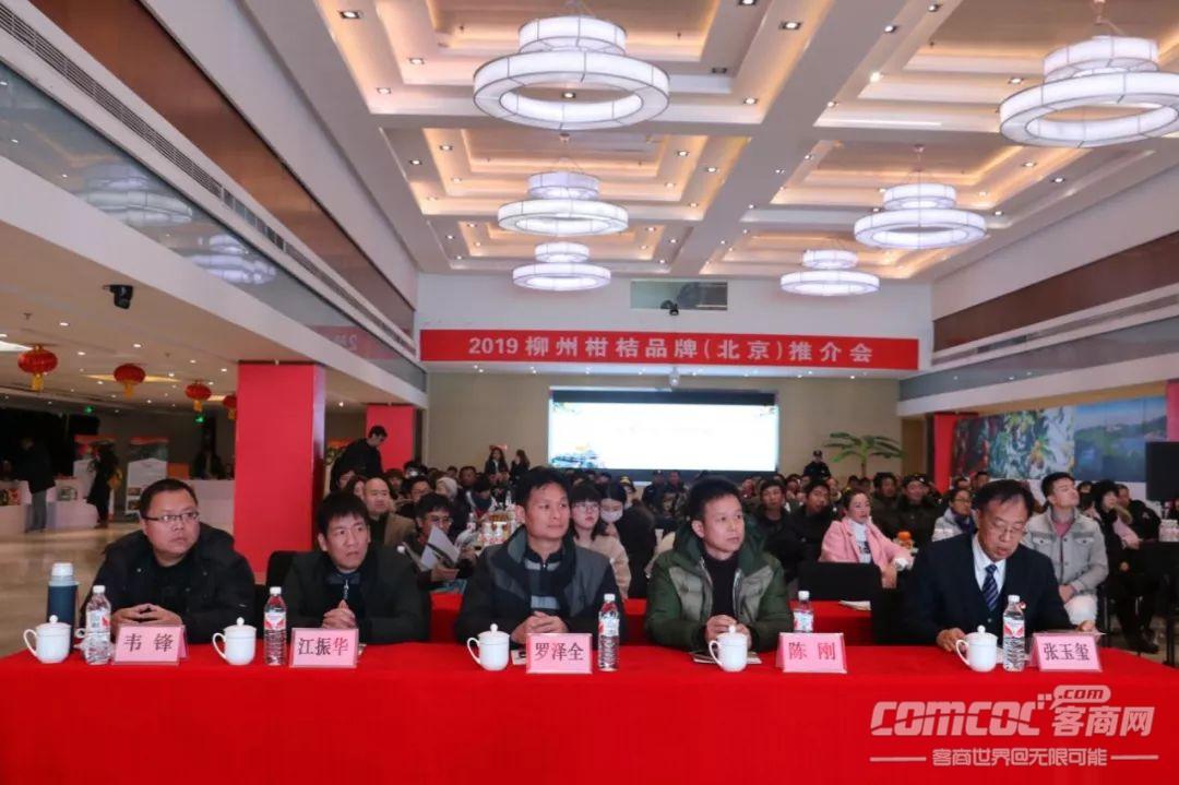 2019年柳州柑桔品牌(北京)推介��成功�e�k